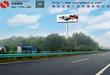 高速公路广告容易被忽视的两个作用