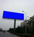京石高速公路广告