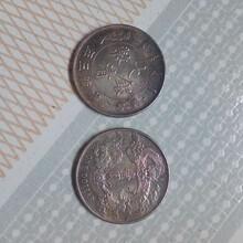 泉州钱币字画最高成交价格记录