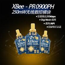 XBees3b无线数传模块图片