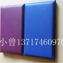 深圳电影院软包吸音板厂优游平台1.0娱乐注册图片