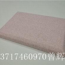 深圳纪检ξ委防撞软包生产他实在是惹不起国安局这些神秘人物啊厂家图片