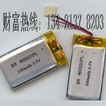 聚合物锂电池厂商