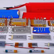 2供应聚合物电池厂家库存移动电源电池