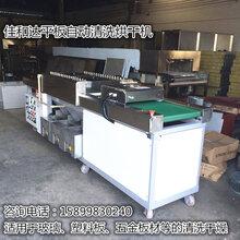 專業生產平板玻璃清洗機(高精度平板絲印鍍膜鍍鏡鋼化玻璃清洗烘干機)圖片