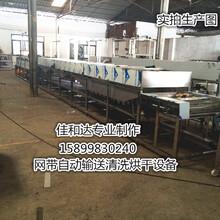 专业生产阀体清洗线,佛山自动清洗烘干设备厂家