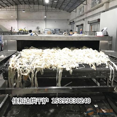 自动棉布烘干机棉碎布干燥机碎布烘干炉厂家