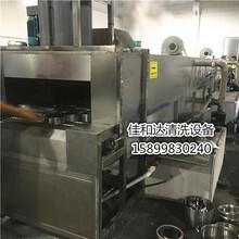 广东除油喷淋清洗机,高压水流除油清洗机,不锈钢水壶喷淋清洗机