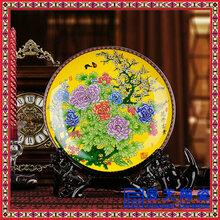 定做陶瓷赏盘,陶瓷看盘,陶瓷摆盘,陶瓷纪念盘