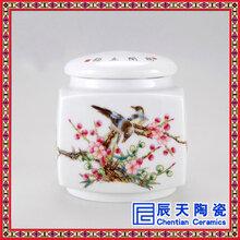 景德镇青花瓷茶叶罐密封茶罐茶缸高档茶叶罐礼品礼盒包装图片