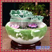 客厅办公室创意喷泉桌面盆景室内家居客厅装饰招财陶瓷喷泉图片