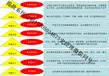 蘇州特色產品禮品卡券茶葉禮品券管理系統高檔禮品卡券管理系統