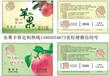 上海電子碼提貨管理系統京東天貓對接服務系統
