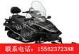 山东金耀JY-125冰上摩托车12345价格戏雪场游乐设备儿童戏雪设施