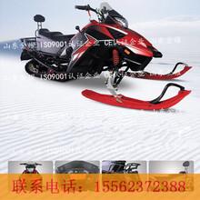 JYMO-200cc雪地摩托车山东金耀雪地摩托车价格游乐摩托车