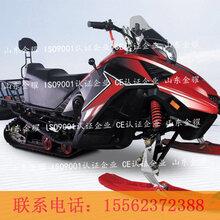 JYMO-200cc雪地摩托车厂家直销雪地摩托车价格冰上摩托车价格