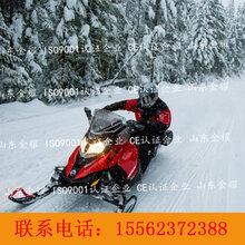 150CC雪地摩托车马力足拉着香蕉船好欢乐