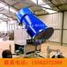 造雪机JY-9室内外造雪机质检备案厂家直销