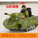 少年当自强儿童坦克越野式坦克履带式坦克仿真坦克双人坦克型号参数及价格