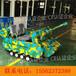 拼裝式坦克車游樂坦克車履帶式越野坦克車全自動自駕車