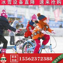 杏花开看春人儿笑脸灿骑着冰上自行了乐开怀户外游乐冰上自行车价格滑雪圈