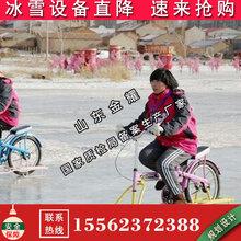 雪场大型规划设计图冰上自行车山东金耀行业领先滑雪圈冰上自行车主题设计