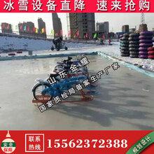 雪场大型游乐设备冰上自行车大型户外游乐冰雪自行车生产厂家性能优越