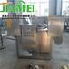 桂林油水分离全自动油炸机&佳美炸小鱼干油炸设备JM-1200