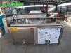 麻花油炸机常州电加热纯油油炸机价格双搅拌油炸机价格质量保证