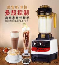 重庆商用豆浆机