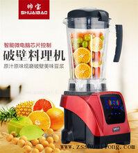 上海商用豆浆机厂家丨上海商用豆浆机厂家丨上海商用豆浆机
