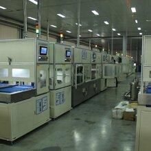 容恒轴研科技全自动深沟球轴承装配线,轴承装配生产线