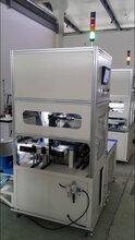 无锡容恒轴研科技RHFX全自动轴承喷雾防锈机