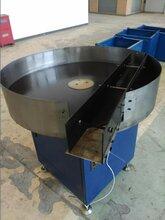 容恒轴研科技RHSL圆盘式轴承上料机,轴承给料盘
