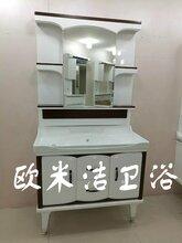 欧式柜美式柜欧米洁卫浴橡木柜pvc柜洗衣柜水转印