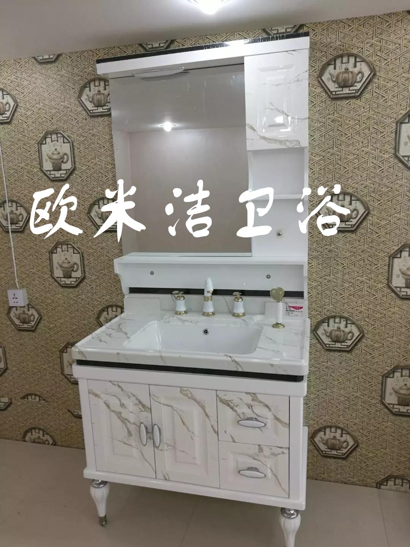 防雾镜金刚盆欧米洁卫浴橡木柜欧式柜美式柜图片
