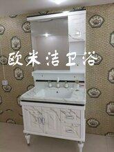 杭州欧米洁卫浴私人定制欧式美式橡木柜pvc水转印金刚盆防雾镜