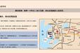 东山天境家和院太湖边精品高端公寓总价75万起