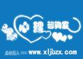 抑郁症治疗方法-上海秋雨之福心理健康咨询机构图片