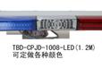 路政长排警示灯1008系列勇威特种设备有限公司
