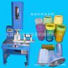 包裝塑料焊接機