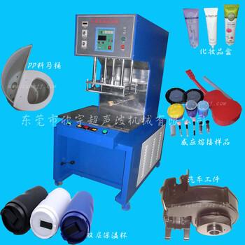 塑料振动摩擦焊接机、高频振动厂商、高频振动器生产厂家、振动摩擦焊接模具