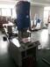 超声波焊接机超声波塑料焊接机超声波熔接机超声波塑料熔接机我选东莞欣宇