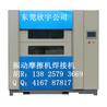 摩擦接机汽车配件摩擦熔接机广州振动摩擦焊接机、樟木头摩擦熔接机、汽车盖保险盖等