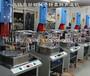 浙江超音波PP焊接,清溪转盘熔接机,龙岗塑胶塑料机,