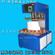 振動焊接機