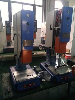 超声波焊接机厂商,一体式超声波,全自动超声波焊接机