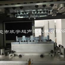 汽车车灯振动摩擦焊接机马桶座圈震动摩擦模具汽车焊接机设备厂家图片