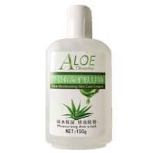 供应甘油150g佰合卉芦荟保湿护肤甘油补充皮肤水分图片