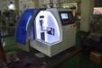 SDM4全自动4轴连动义齿雕刻机
